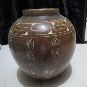 清代酱釉罐(内外施釉) -收藏网
