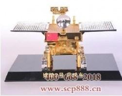 嫦娥三号月球车珍藏版官方发行-收藏网