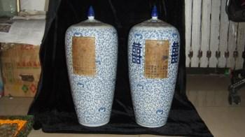 双喜莲花罐 -收藏网