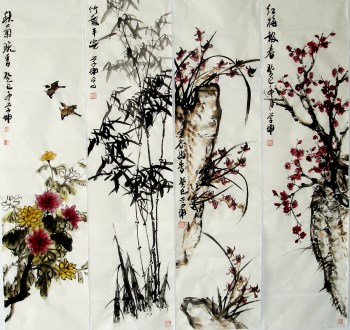 崔学坤梅兰竹菊四条屏编号5091-中国收藏网
