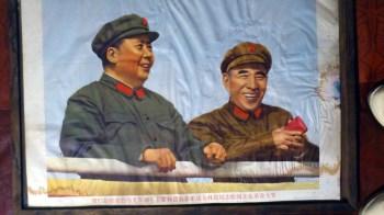 珍贵大蓝天毛泽东与林彪文革宣传画-中国收藏网