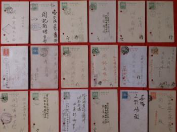 满洲明信片-收藏网