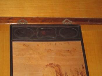红木框,中堂画-收藏网