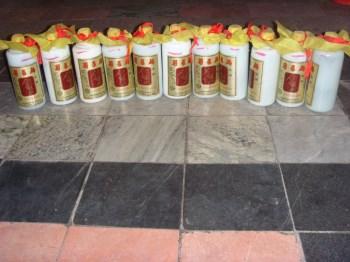 瓷瓶刘罗锅家酒-收藏网