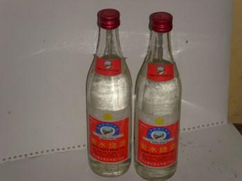 稀缺品种、完美品相:衡水老白干酒厂96年55度【衡水烧酒】-收藏网
