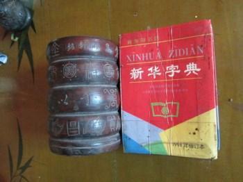 竹雕笔筒,文房-中国收藏网