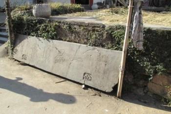 石碑石刻(天文图,县正堂示,功德榜)-收藏网
