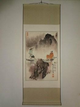 智墨《秋江归舟》-【中国书画家联合】保真作品(U-WP)-收藏网