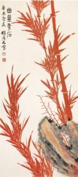 释广元法师朱砂竹-中国收藏网