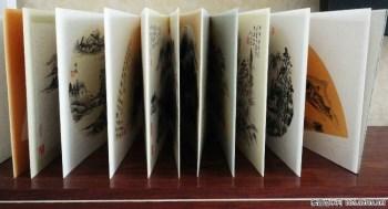 高级山水册页-收藏网