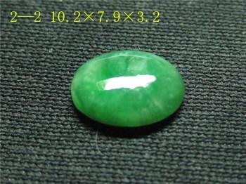缅甸老坑苹果绿冰种翡翠戒面  2—2 10.2×7.9×3.2-收藏网