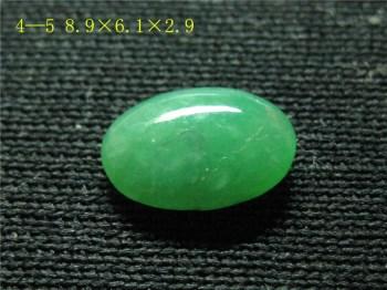 缅甸老坑冰种阳绿翡翠戒面  4—5 8.9×6.1×2.9-中国收藏网