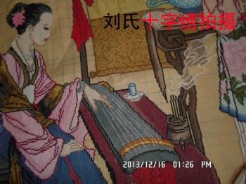纯手工十字绣妈妈的心血《琴棋书画》-中国收藏网