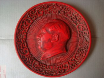 毛主席像-中国收藏网