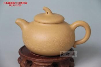 上海紫砂壶上海羲雨斋:茄段壶 本山绿-收藏网