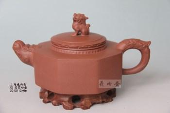 上海紫砂壶上海羲雨斋:中国情-收藏网