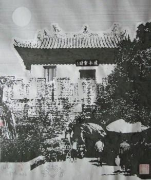 本人作的《岭南重镇》黑白画-收藏网