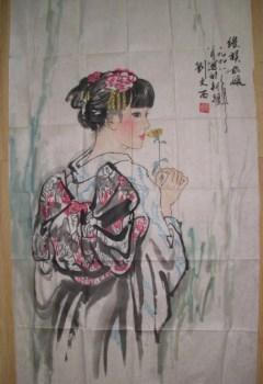 刘文西 国画-收藏网