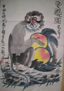 李燕 国画-收藏网
