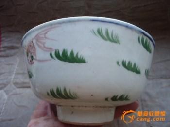 下乡收来的民国时期的醴陵瓷金玉满堂釉下粉彩小碗 -收藏网