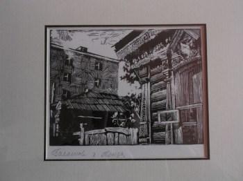 巴拉少夫版画 -中国收藏网