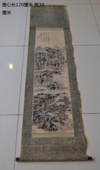 黄宾虹 山水立轴-收藏网