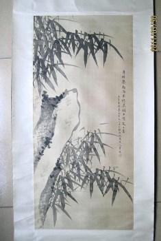 清 赵维熙绢本竹石图-中国收藏网