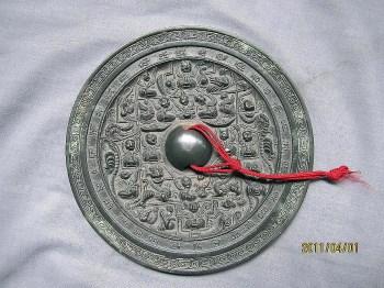东汉 重列仙人神兽镜-收藏网