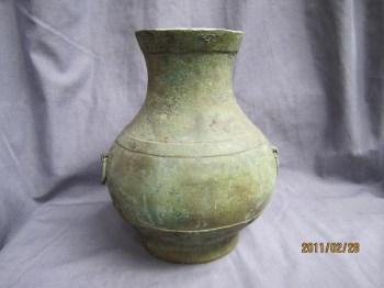 西汉  青铜壶-收藏网