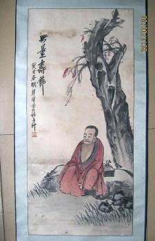 清 胡淡卿无量寿佛-中国收藏网