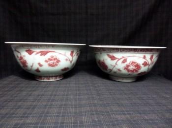 永乐缠枝花卉纹釉里红碗(对)-收藏网