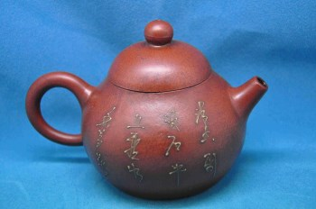 清代紫砂大师杨彭年真品:彩绘山水题词红泥壶-收藏网