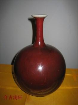 清晚期 卢家钧窑 钧红釉 天球瓶-收藏网