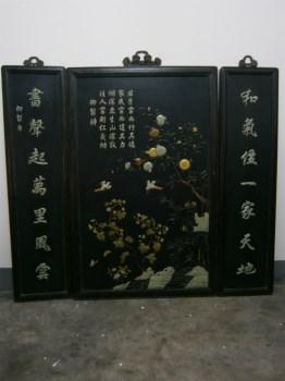 清晚期黑漆底紫檀框镶嵌百宝多子多福多寿中堂挂屏三件套-收藏网