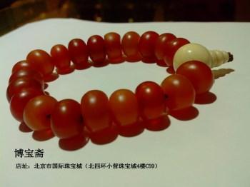 南红玛瑙手钏-中国收藏网