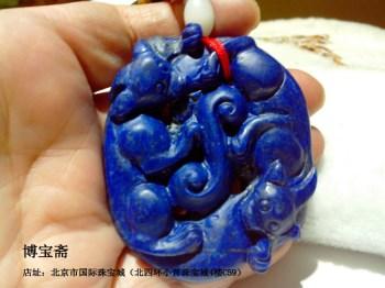 青金石把件 貔貅-中国收藏网