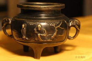 清代 私铸款 芰霞自制 象耳铜香炉-收藏网