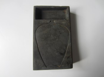 宋花瓶砚台-中国收藏网