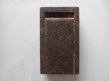 宋代端砚-中国收藏网