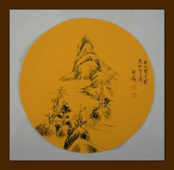 粉彩团扇山水(已售·)-收藏网