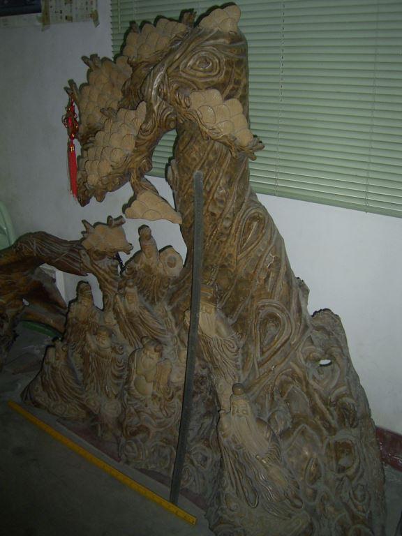 红豆杉《八仙过海》大型根雕