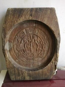 饼模1套[同治六年,木雕]-收藏网