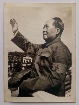 文化大革命 经典回忆文革年代相片珍藏 -中国收藏网