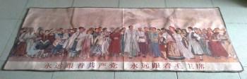 织绣画:毛主席与56个民族代表在一起-收藏网