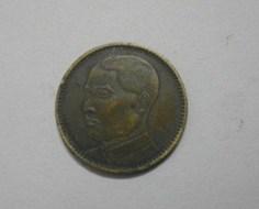 中华民国铜板双豪-收藏网