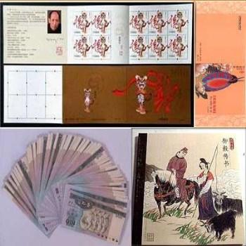 成都收购2003-19图书艺术小版张-收藏网