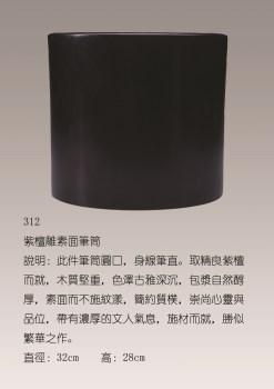 紫檀雕素面筆筒-收藏网