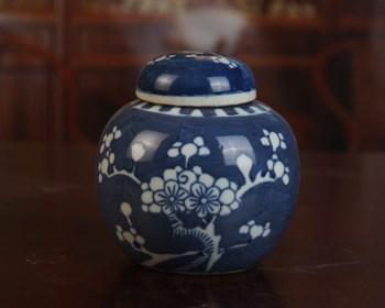 建国瓷厂全手工彩绘冰梅宝珠坛-收藏网