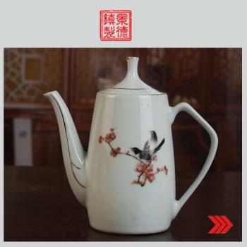 景德镇陶瓷文革瓷器/厂货瓷器/收藏/古瓷器出口瓷粉彩描金单壶-收藏网