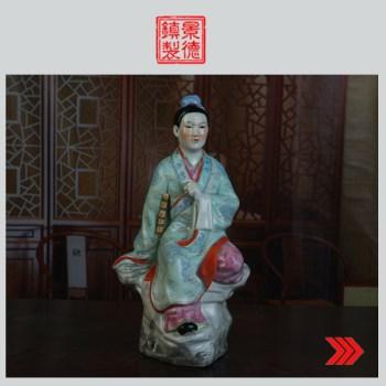 景德镇陶瓷/文革瓷器/八仙之一韩湘子 -收藏网